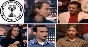 Sivan Kurzberg, Paul Kurzberg, Yaron Schmuel, Oded Ellner and Omer Marmari